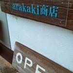 arakaki商店 arakaki商店なぅ。 - from Brightkite