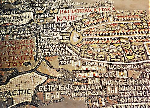Madaba (Giordania), anno 1989 – La prima carta geografica su mosaico del mondo (Photoscan)
