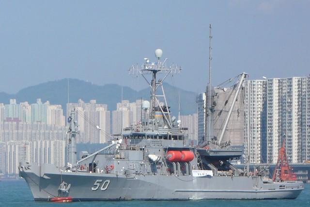 USNS Safeguard (T-ARS-50)