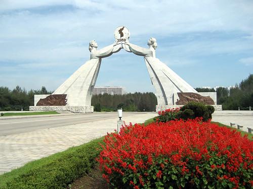 Reunification Arch, Pyongyang