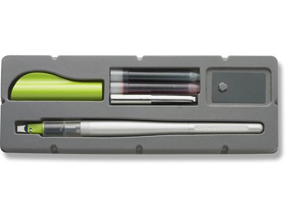 Pilot Pen Parallel Pen 2-Color Calligraphy Pen Set