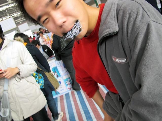第七届南京纯洁同人会_和邪社98