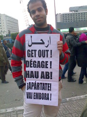 Leave - ارحل in several languages