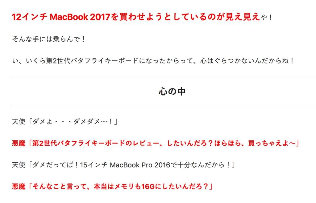 スクリーンショット 2017-07-01 18.17.17