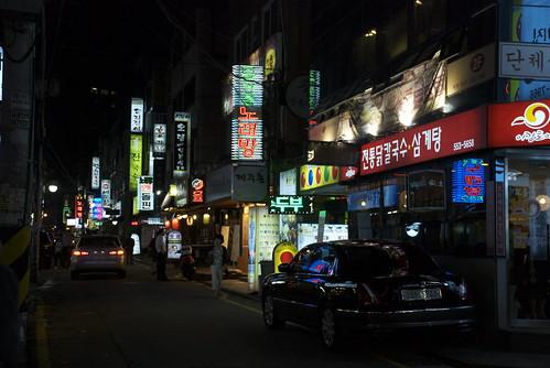 the food street