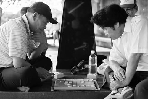 Photo:Play shogi By:seiko tomono