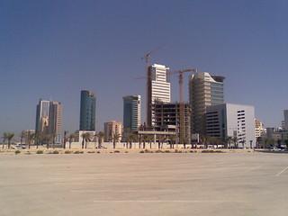 Bahrain's Skyline