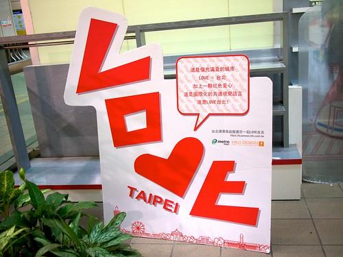 LOVE Taipei logo
