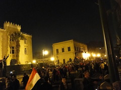 People Joining the Celebration in Tahrir Square