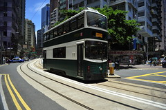 Tram (Hong Kong Island main transportation)