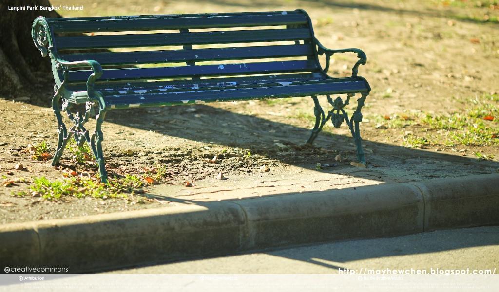 Lanpini Park 11