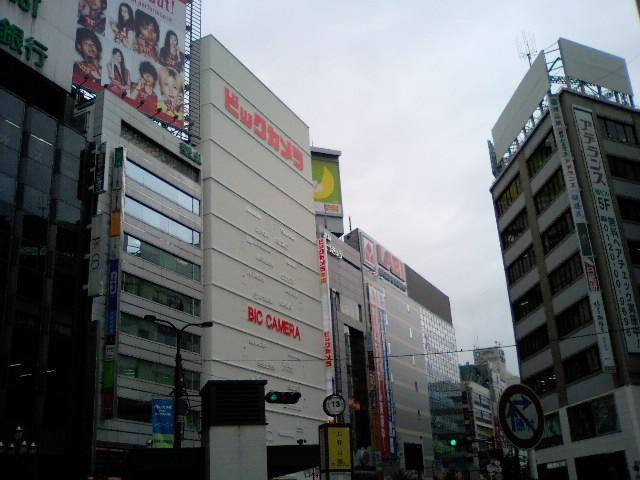 Bic Camera vs Yamada in Ikebukuro