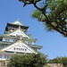 大阪城天守閣 Osaka Castle Tower