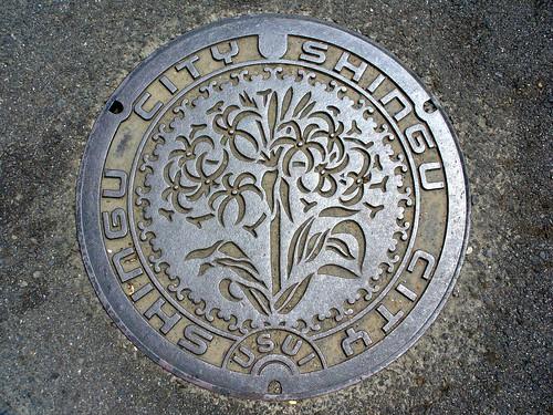 Shingu Wakayama,manhole cover(和歌山県新宮市のマンホール)