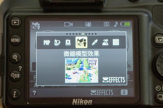 DSC01446, Sony SLT-A77V, Tamron SP AF 60mm F2 Di II LD [IF] Macro 1:1