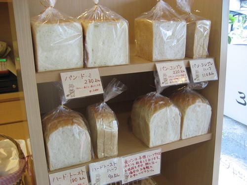 chuchu シュシュ 大竹のパン屋 19