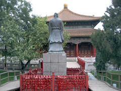 Confucius Temple & Imperial College