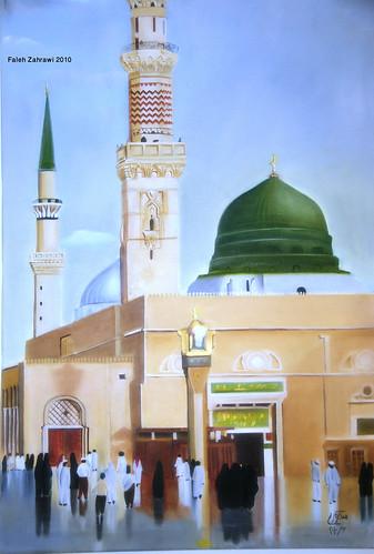 al medina المدينة المنورة madinah munawwarah