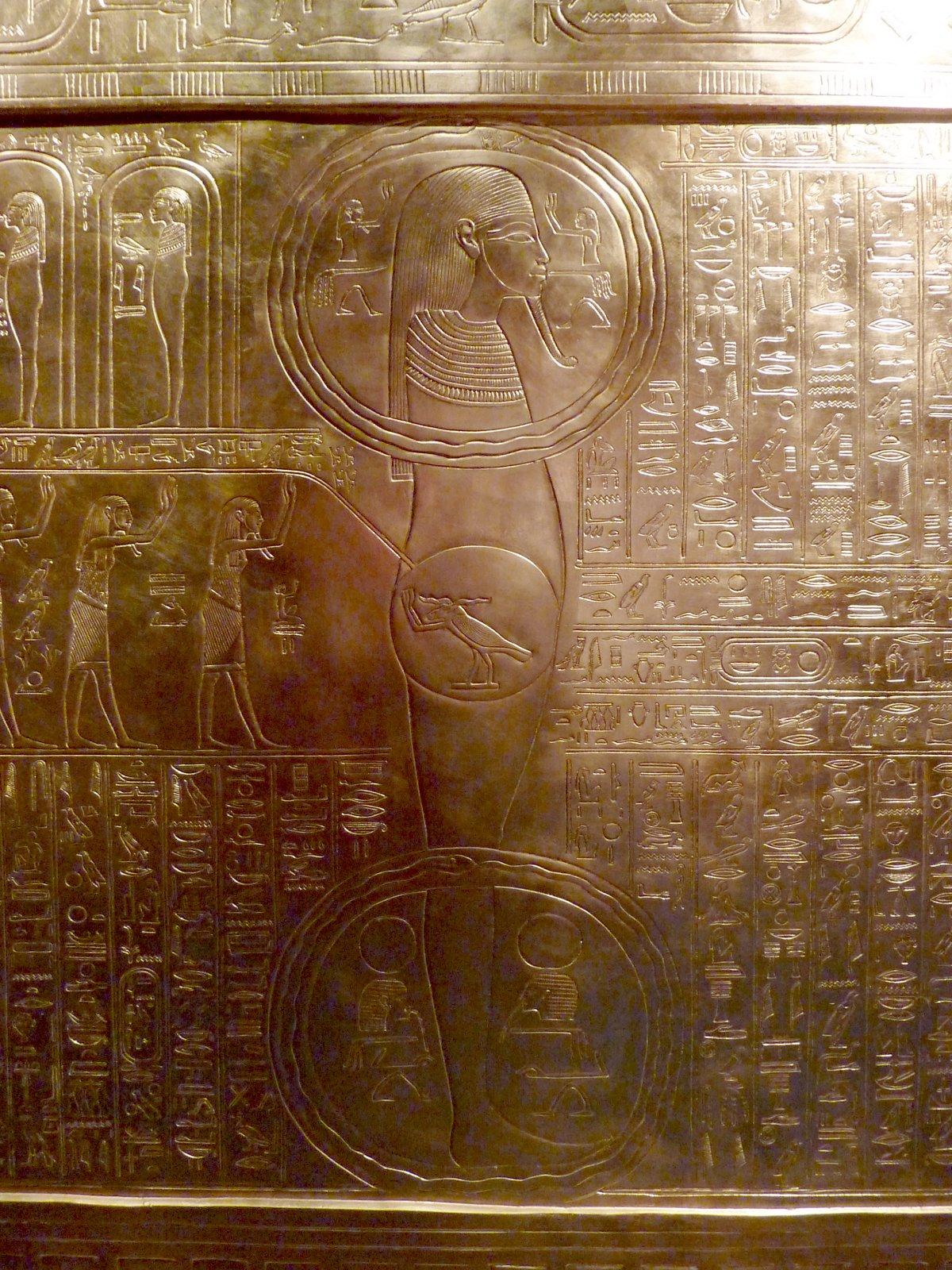 египетские артефакты фото открытка