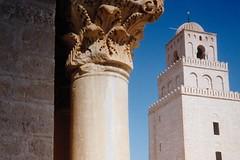 Kairouan – ve čtvrtém městě islámu