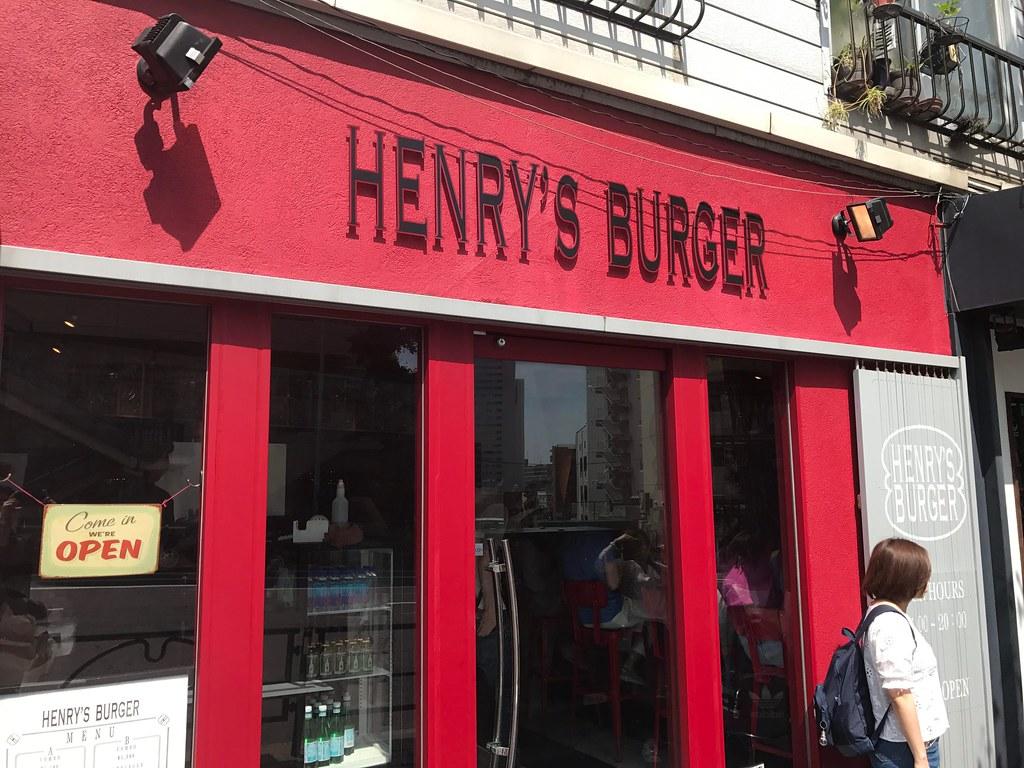 henry's burger