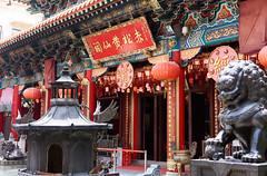 黃大仙祠 Wong Tai Sin Temple, Hong Kong