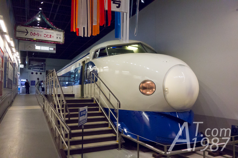 THE RAILWAY MUSEUM - Series 21 Shinkansen (Series 0 Shinkansen)