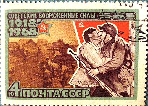 Art - Stamp Art - Russia - Peasant kissing soldier - 1918-1968