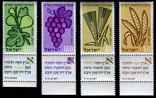 Israel stamps: New Year / Festivals 5719