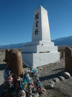 Manzanar, a national historic site