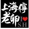 I love SH 12