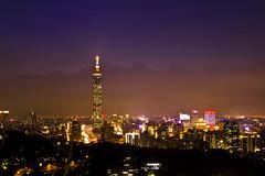 Taipei skyline: Taipei 101 night scene