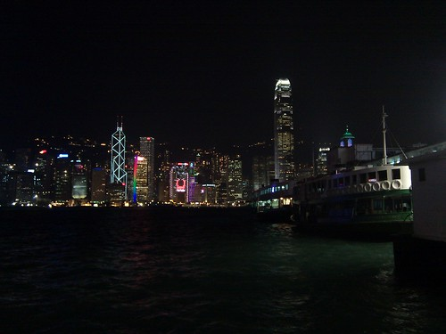 Hong Kong skyline, from the Kowloon side.