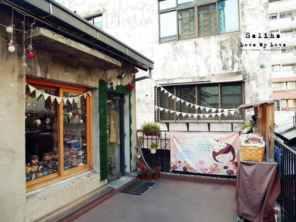 台中文青旅行景點推薦綠光計畫范特喜文創聚落 (6)