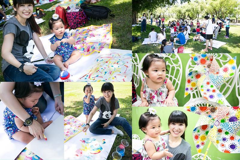 【分享】 台南 小太陽兒童畫室 親子繪畫野餐體驗活動 暑假就讓孩子們從玩樂中愛上繪畫吧!