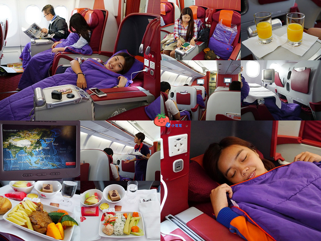 香港航空商務艙  台北飛香港飛澳洲黃金海岸