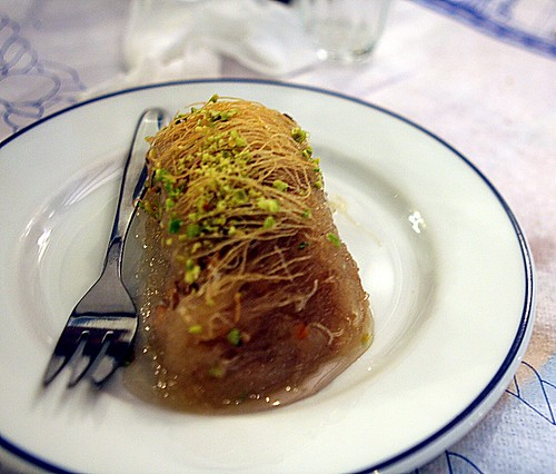 Greek Dessert: Kataifi