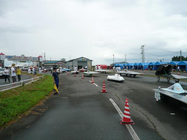 WSR2009 / World Solarcar Rallye