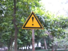 Emotional Traffic Sign