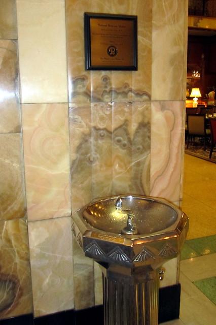 Four Fountain Spa Gurgaon Deals