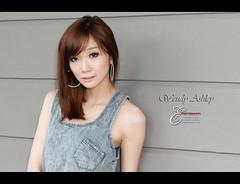 Wendy Ashley