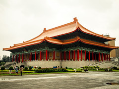 @ Chiang Kai-shek Memorial Hall
