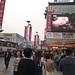 Beijing 北京 : 25 Sep 2010
