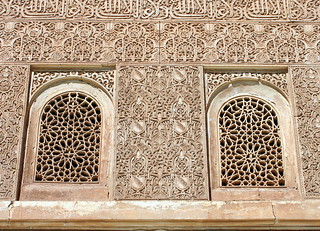 Alhambra windows