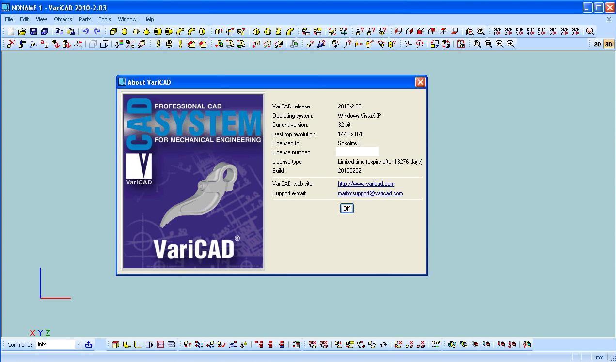 VariCAD 2010 v2.03 full license