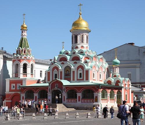 Kamchatka 2010 010