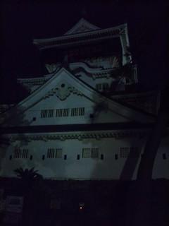 Bilde av 小倉城. castle fukuoka kitakyushu