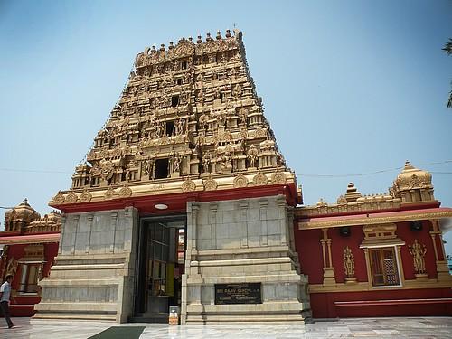 Kudroli Sri Gokarnanatheshwara temple