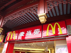 movie theater(0.0), restaurant(0.0), display device(0.0), neon sign(0.0), signage(1.0), red(1.0), fast food restaurant(1.0), interior design(1.0), fast food(1.0),