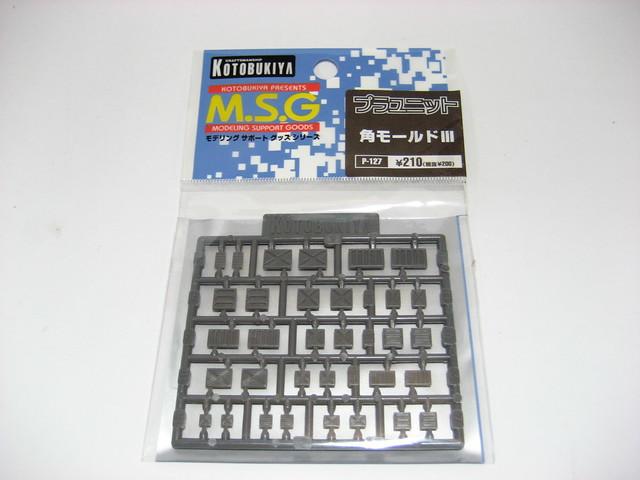 Kotobukiya MSG Square Mold III